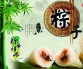 2012年屈原故里端午文化节五大主题活动及最新动态